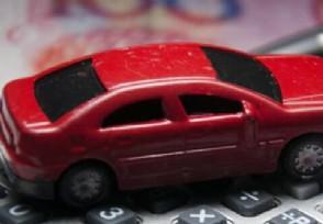 5万小车一年保险多少钱 必买的车险有哪些?