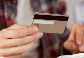 建行龙卡信用卡怎么样才能免年费 是怎么样规定的
