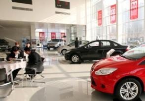 征信有问题能分期买车吗 不通过怎么办?
