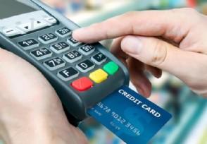 反诈中心冻结银行卡一般多久 会自动解冻吗