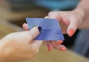 多张信用卡还不上怎么办 你有补救的方法吗