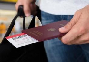 怎样买飞机票会更便宜用什么软件好?
