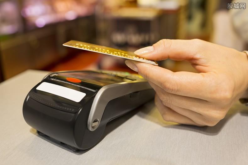 信用卡审核不通过是什么原因 或是这些情况导致
