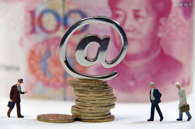 安逸花是正规借款平台吗 借5万元一天利息是多少?