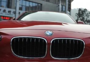 宝马召回超14万辆车 主要是包含这些车型