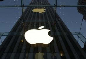 iPhone12售价下跌 京东苹果12现价多少
