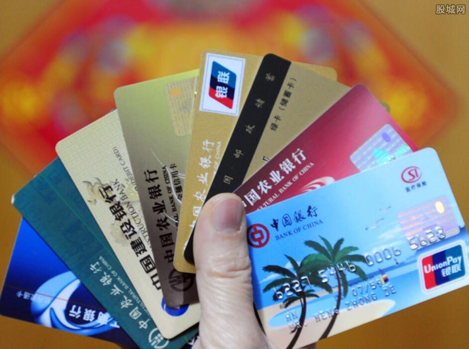 还款日调整到什么时候最合适 信用卡用户看过来!