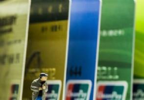 农业银行卡短信费怎么取消 方法有很多的