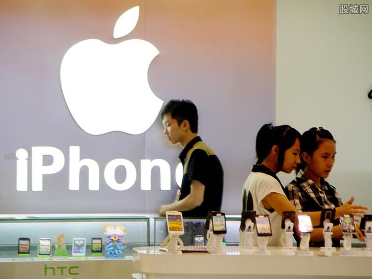 曝iPhone13即将发布 将于9月14日发布