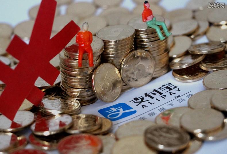 支付宝免密支付是从哪里扣款 怎么设置付款顺序?