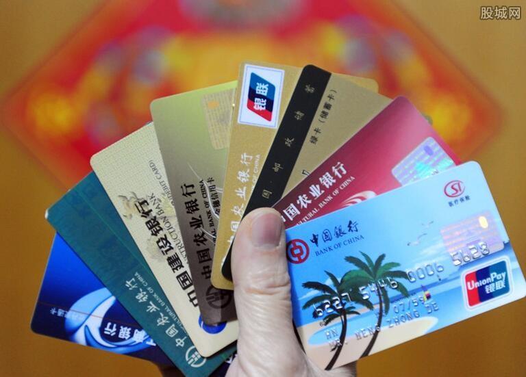 未成年办银行卡限制
