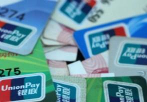 未成年办银行卡要家长陪同吗 来看银行规定