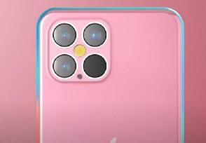 iPhone13新配色被曝 具体新增了哪些颜色