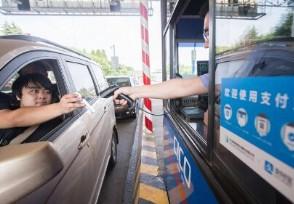 中秋节放三天假高速公路免费吗 最新答案来了!