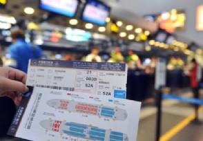 今年中秋机票价格创新低 均价仅为600元