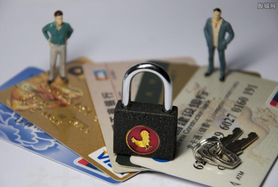 借呗借钱了还能办信用卡么 结合使用情况来分析