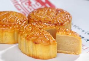 十大好吃的月饼排名 杏花楼月饼品牌榜上有名