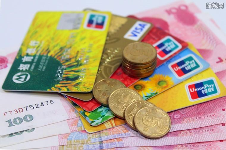 信用卡挂失和注销一样吗 有欠款可以注销吗?