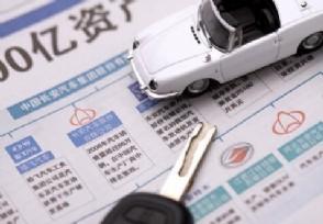 车贷逾期会有什么后果会被收车吗?