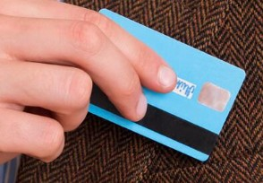2021年信用卡逾期会上门吗 这样做合法吗
