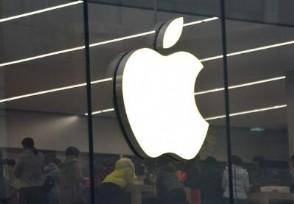 iPhone12价格直降千元 为什么这么便宜?