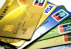 信用卡老是审核不通过怎么回事 终于找到原因了!