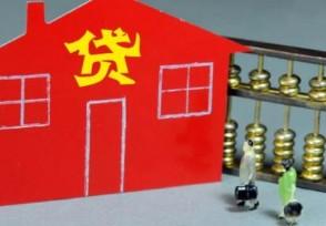 房贷审批不通过能退首付吗 要根据实际情况来判断!