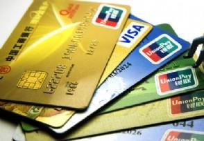 工商银行卡号怎么看全号可以参考以下方法