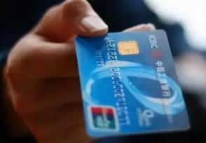 银行卡被盗刷怎么处理 记住这3招!