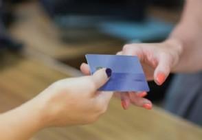 没有信用卡为什么一直借不到钱常见的原因如下