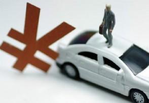 车贷怎么查还有多少期没还查询方式可采用这两种