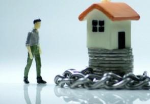 房贷还款期间还款利息会变化吗 由贷款利率类型来决定