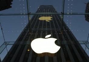 首批iPhone13发货 预计多久可以签收?