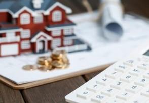 购买期房需要注意什么问题记得及时了解清楚
