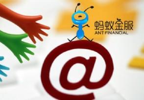 蚂蚁花呗借呗开通不使用有什么影响用户要须知
