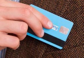 信用卡停卡后可以慢慢还款吗最好不要这样做