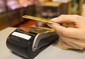 信用卡停息分期后有什么影响会上征信吗