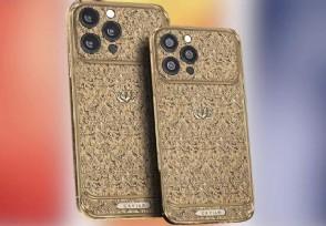 iPhone13Pro黄金版起售价27万 限量售卖