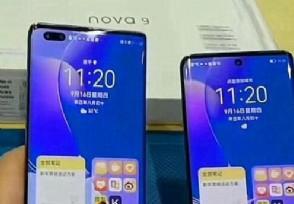 华为nova9发布时间主打轻薄款手机如何?