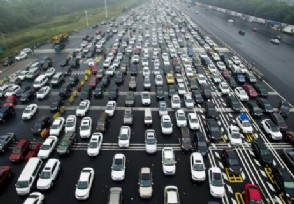 国庆节高速公路免费几天免过路费从几号开始?