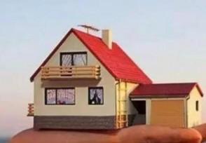 买二手房注意事项 可以用住房公积金贷款吗