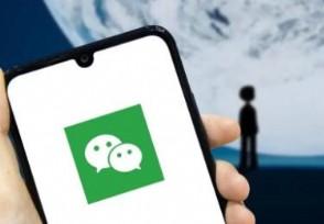 微信支付实名认证可以更改吗微信用户来看一下!