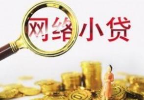 贷款还不起可以协商吗协商成功概率有多大?