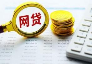 新浪分期可以提前还款吗贷款利息会减少吗?
