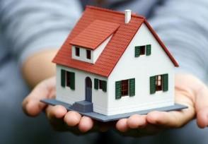 房贷一般还款多少年 申请贷款要哪些资料