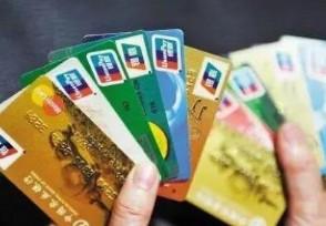 银行卡异常状态是怎么解除能打进钱吗