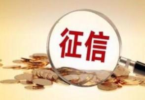 夫妻贷款一方征信不好还能贷款吗会影响到贷款审批