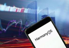 鸿蒙OS用户破1.2亿华为nova9系列终于来了