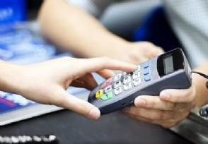 信用卡怎么取现正确的方式有多种