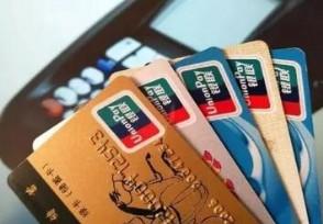 信用卡逾期后停卡怎么重新开启 要还全款吗?